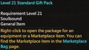 Standard Gift Pack Info