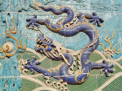 File:Chinesedragon.jpg