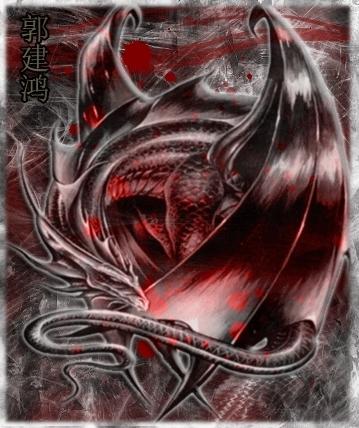 File:Dragonx.jpg