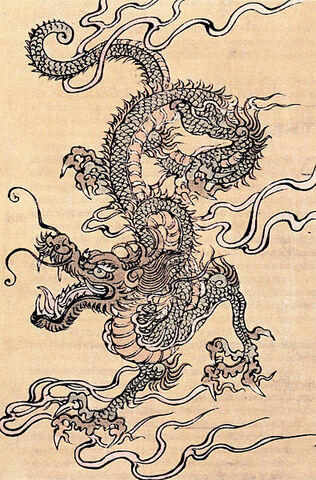 File:Dragon chinois.jpg