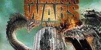 Dragon Wars aka D-Wars 2007