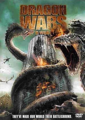 File:Dragon-Wars-2007.jpg