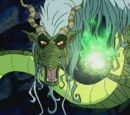Green Dragon ( Scooby Doo and Samurai Sword 2009 )