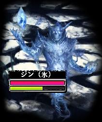 Ice-jinn