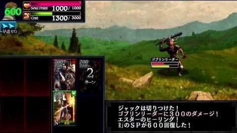 PS Vita - Dragon's Dogma Quest ► Play PS Vita『ドラゴンズドグマ クエスト』Introduction