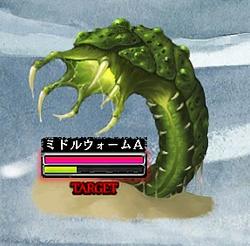 Middleworm
