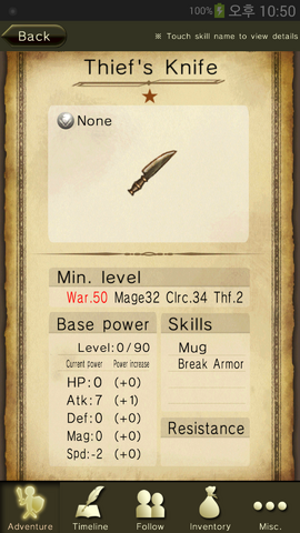 File:Thief's Knife.png