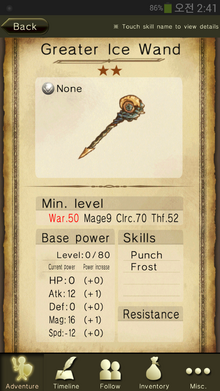 Greater Ice Wand