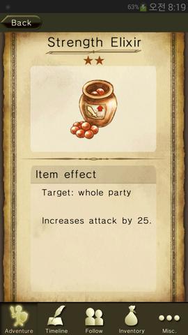 File:Strength Elixir.png