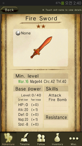File:Fire Sword.png