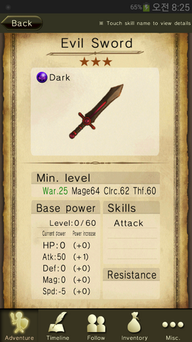 File:Evil Sword.png