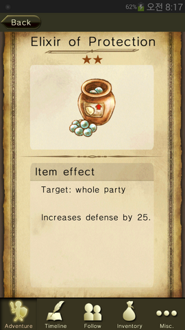 File:Elixir of Protection.png