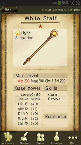 File:White Staff.png