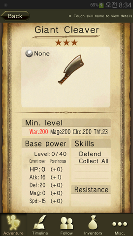 File:Giant Cleaver.png