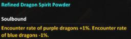 Blue Powder Text 1