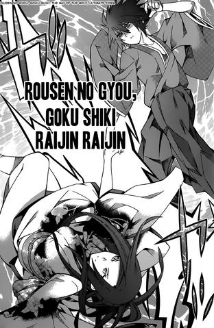 File:Raijin Raijin.png