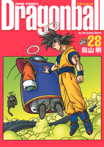 DBKanzenbanvol28