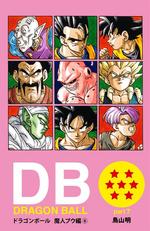 DBDCE41