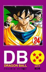 DBDCE24