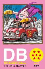 DBDCE39