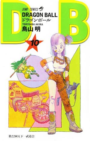 DBVol10(Refreshed)