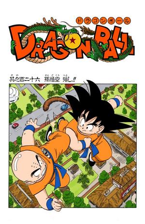 Dragon Ball Chapter 126