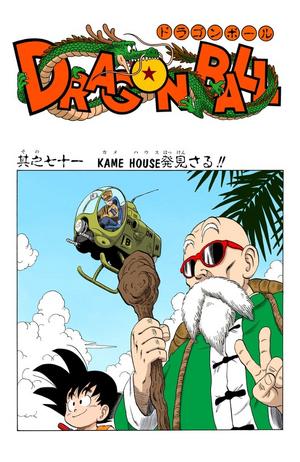 Dragon Ball Chapter 71