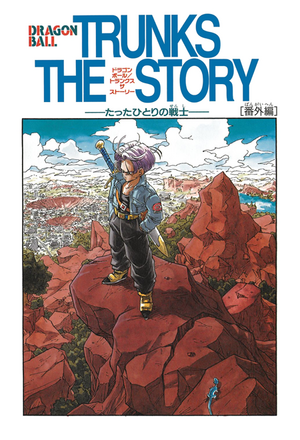 Trunks-the-Story-(KZB)