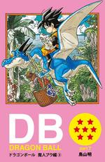 DBDCE38