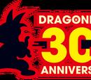 Dragon Ball SSSS