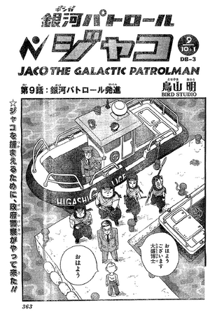 Jaco chapter 9