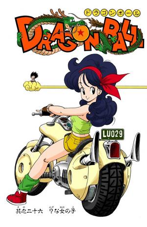 Dragon Ball Chapter 26