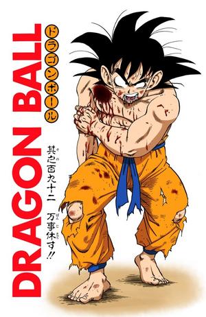 Dragon Ball Chapter 192
