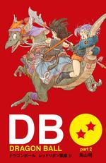 DBDCE09