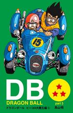 DBDCE15