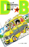 DBVol12(Refreshed)