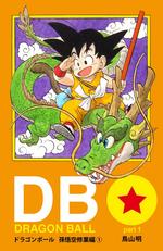 DBDCE01