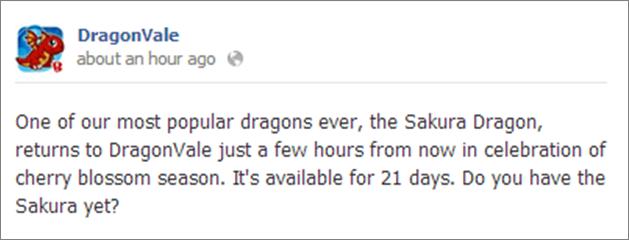 File:SakuraDragonFacebookMessage2013.png