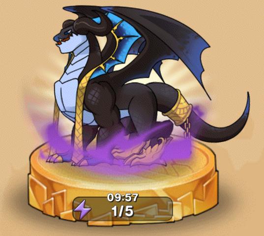 File:Sigma Dragon.png