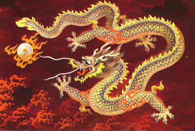 File:Chinese Dragon.jpg
