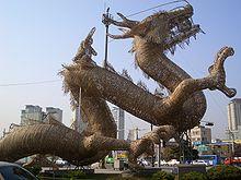 File:Korean dragon.jpg