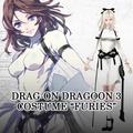 DD3 Furiae DLC.png