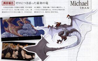 Drakengard 3- Michael