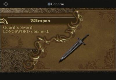 Guard'sSword
