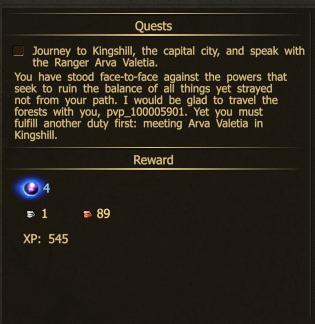 07 - Ranger Arva Valecia