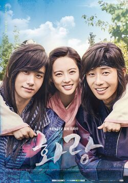 hwarang-the-beginning capitulos completos