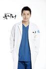 Good Doctor Bs
