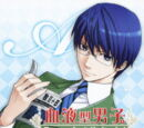 Ketsuekigata Danshi Character Drama CD Blood Type A