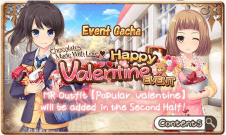 Happy Valentine Gacha