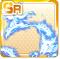 Spirit Dragon Vritra